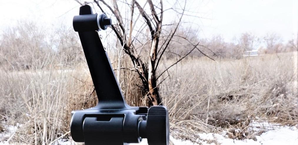 Field Optics Research Rapid Release Binocular Tripod Adapter