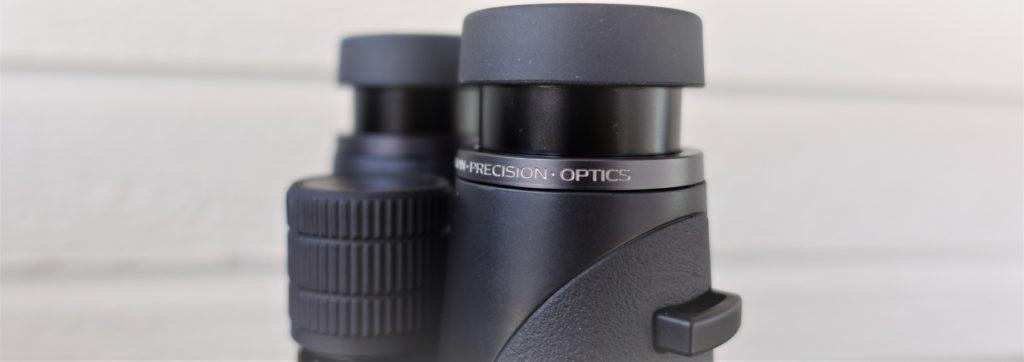 GPO Passion HD Binoculars
